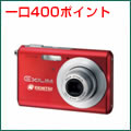 出光オリジナル CASIOデジタルカメラ